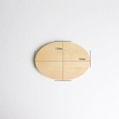 画像3: 【SALIU】結 YUI 山桜オーバル プレート 木製ソーサー 茶托 皿 小皿  かわいい 可愛い 日本製  LOLO ロロ  おしゃれ 紅茶のための茶器 きゅうす 人気 おすすめ デザイン