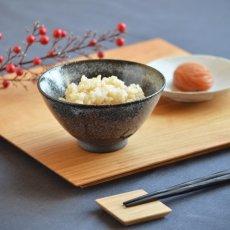 画像2: 【SALIU】飯碗 SA01 大 黒 お茶碗 ごはん碗 夫婦茶碗 陶器 日本製 (2)