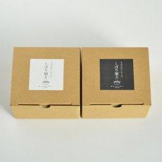 画像7: 【SHIKIKA】しぼり揃え 暮らしの小道具 スマートキッチン ミニアイテム しぼり レモン搾り ミニ 白 黒 小さい ツール 磁器 ロロ LOLO 日本製 (7)