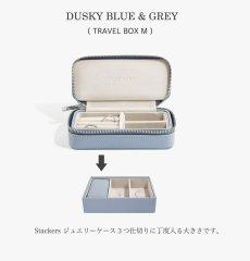 画像3: 【STACKERS】トラベルジュエリーボックス M  DuskyBlue&Grey/英国/スタッカーズ/ジュエリーケース/ダスキーブルー&グレイ/Taupe/アクセサリーケース/イギリス/ロンドン/ジュエリーボックス/トラベル/ジュエリー/アクセサリー/ケース/収納 (3)