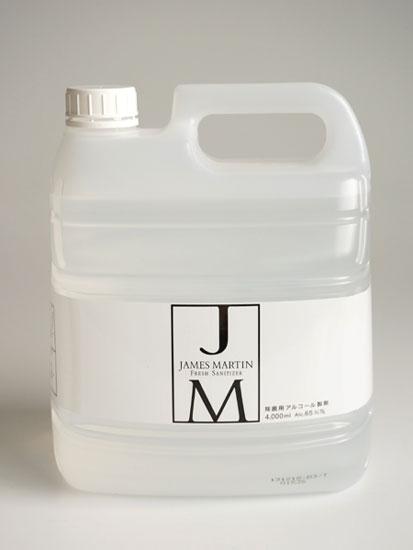 画像1: 【JAMES MARTIN】ジェームズマーティン フレッシュサニタイザー 詰替用 4L/除菌/消臭食中毒/ウィルス対策/殺菌 (1)