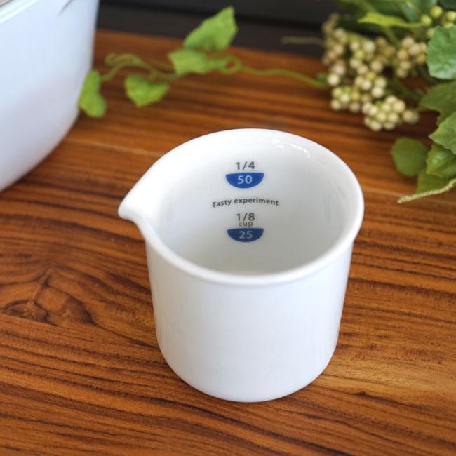 画像1: 【smart mini kitichen】おりょうりカップ50 1/4カップ/50ml/料理カップ/ビーカー/計量カップ/白磁器/日本製 (1)
