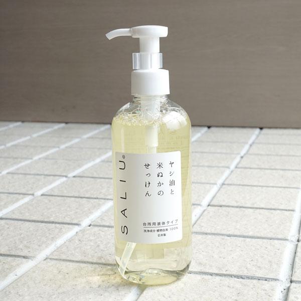 画像1: 【SALIU】ヤシ油と米ぬかのせっけん 台所用せっけん 300ml/日本製/洗剤/食器洗剤/野菜を洗う/果物を洗う/手肌に優しい/地球に優しい/eco (1)