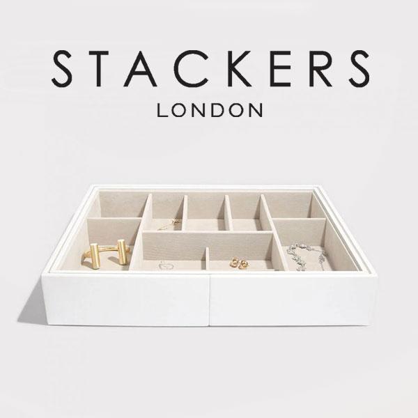 画像1: 【STACKERS】ジュエリーケース スライダー ホワイト Lサイズ/英国/スタッカーズ/格子/収納/ジュエリーケース/ジュエリートレイ/引き出し/アクセサリーケース/イギリス/ロンドン/ジュエリー/アクセサリー/ケース/ジュエリーボックス (1)