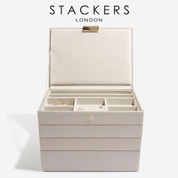 画像1: 【STACKERS】ジュエリーボックス 選べる4個セット  グレージュ(グレイ・グレー/ベージュ)/スタッカーズ/ジュエリーケース/ジュエリートレイ/重ねる/重なる/アクセサリーケース/イギリスデザイン/ロンドン/JEWELLRY BOX (1)
