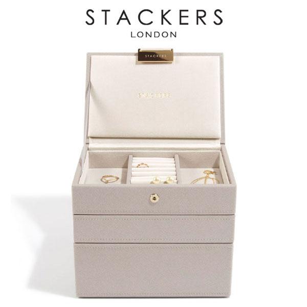 画像1: 【STACKERS】ミニ ジュエリーボックス 3セット グレージュ グレーベージュMini/英国/スタッカーズ/ジュエリーケース/重ねる/重なる/アクセサリーケース/グレー/イギリス/ロンドン/ジュエリー/アクセサリー/ケース/収納 (1)