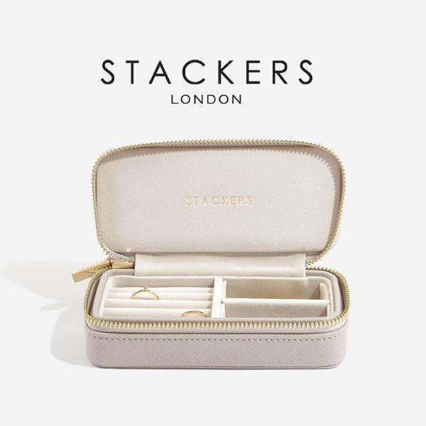 画像1: 【STACKERS】トラベルジュエリーボックス M グレージュ/ジュエリーケース/グレイベージュ/グレイ/Taupe/アクセサリーケース/イギリスデザイン/ロンドン/JEWELLRY BOX (1)