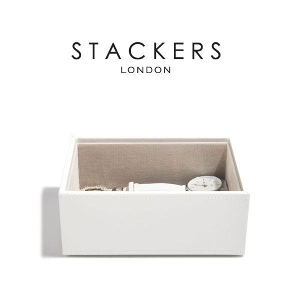 画像1: 【STACKERS】ミニ ジュエリーボックス open ホワイト /オープンケース /ミニ Mini/英国/スタッカーズ/ジュエリーケース/重ねる/重なる/アクセサリーケース/イギリス/ロンドン/ジュエリー/アクセサリー/ケース/収納 (1)