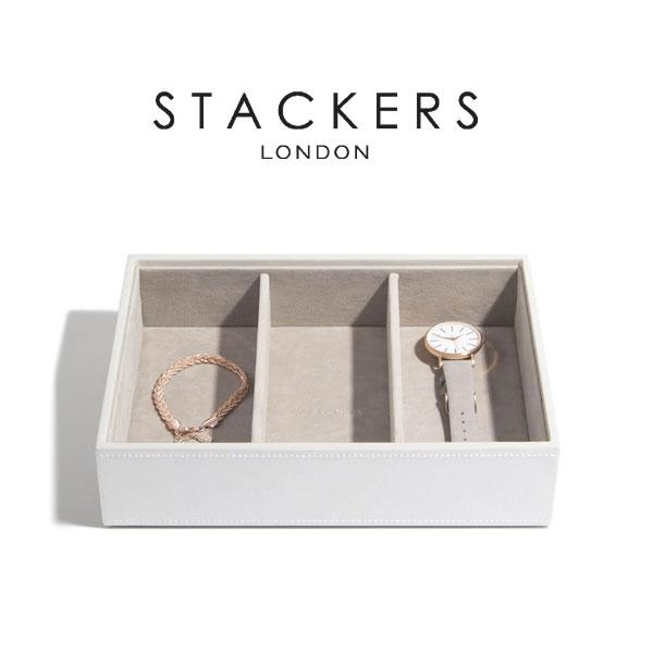 画像1: 【STACKERS】ジュエリーケース 3sec ホワイト/3個仕切り/英国/スタッカーズ/格子/収納/ジュエリーケース/ジュエリートレイ/重ねる/重なる/アクセサリーケース/イギリス/ロンドン/ジュエリー/アクセサリー/ケース/ジュエリーボックス (1)