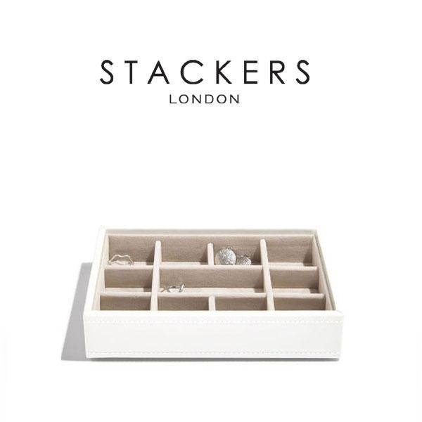 画像1: 【STACKERS】ミニ ジュエリーボックス 11sec ホワイト/ 11個仕切り/ ミニ Mini/英国/スタッカーズ/ジュエリーケース/重ねる/重なる/アクセサリーケース/イギリス/ロンドン/ジュエリー/アクセサリー/ケース/収納 (1)
