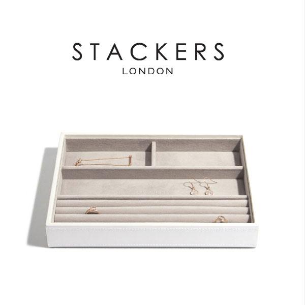 画像1: 【STACKERS】ジュエリーケース 4sec ホワイト/4個仕切り/英国/スタッカーズ/格子/収納/ジュエリーケース/ジュエリートレイ/重ねる/重なる/アクセサリーケース/イギリス/ロンドン/ジュエリー/アクセサリー/ケース (1)
