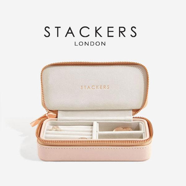 画像1: 【STACKERS】トラベルジュエリーボックス M ピンク/ジュエリーケース/ブラッシュピンク/Taupe/アクセサリーケース/イギリスデザイン/ロンドン/JEWELLRY BOX (1)