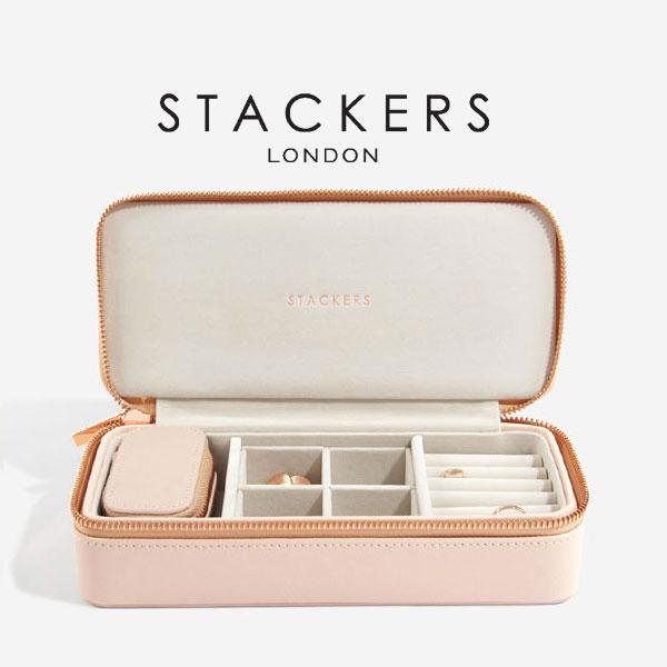 画像1: 【STACKERS】トラベルジュエリーボックス L ピンク/ジュエリーケース/ブラッシュピンク/Taupe/アクセサリーケース/イギリスデザイン/ロンドン/ S/JEWELLRY BOX (1)