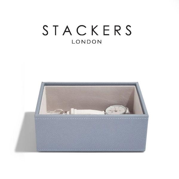 画像1: 【STACKERS】ミニ ジュエリーボックス オープンケース ダスキーブルー ミニ Mini/英国/スタッカーズ/ジュエリーケース/重ねる/重なる/アクセサリーケース/イギリス/ロンドン/ジュエリー/アクセサリー/ケース/収納 (1)