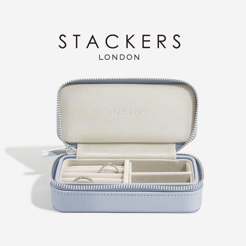 画像1: 【STACKERS】トラベル ジュエリーボックス M ラベンダー Lavender (1)