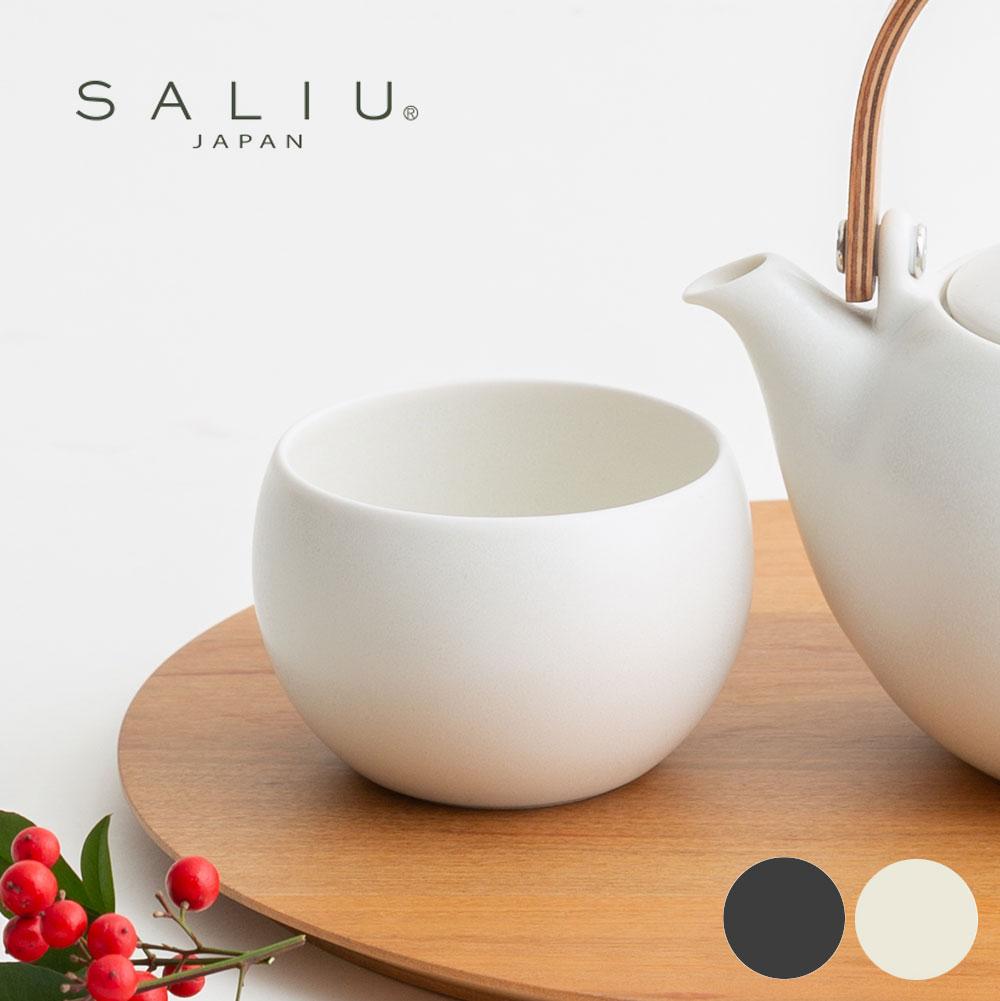 画像1: 【SALIU】結 YUI カップ ころころ 湯呑み  湯飲み ゆのみ 陶器 磁器 丸い かわいい 可愛い 日本製 おしゃれ マットブラック 黒 白 シンプル (1)