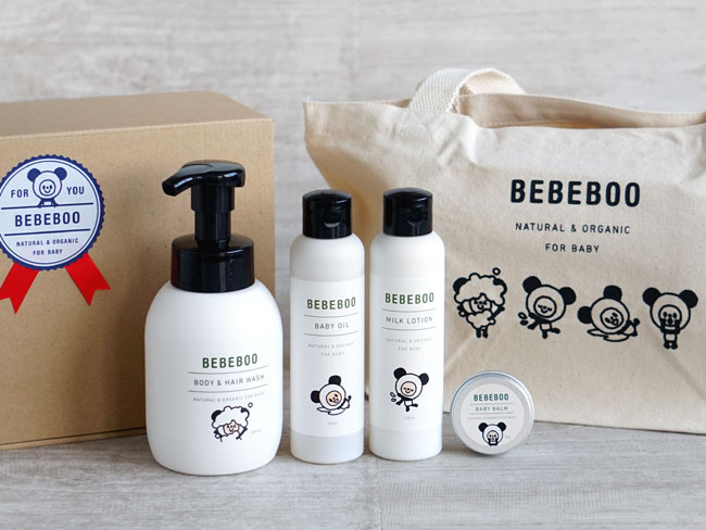 画像1: 【BEBEBOO】ベベブーBEBEBOO GIFT SET/ギフトセット/ベベブー/プレゼント/出産のお祝い/贈り物 (1)