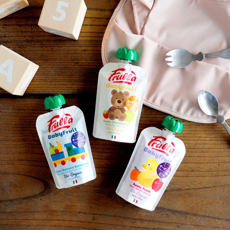 画像1: 【Baby Fruit】Frulla ベビーフルーツ オーガニック フルーツ スムージー 有機フルーツ 果物 ヘルシー 食物繊維 ダイエット 離乳食 お出かけ 携帯用 ジュース 水分補給 (1)