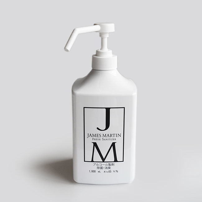 画像1: 【JAMES MARTIN】ジェームズマーティン フレッシュサニタイザー シャワーボトル 1000ml/除菌/消臭食中毒/ウィルス対策/殺菌 (1)