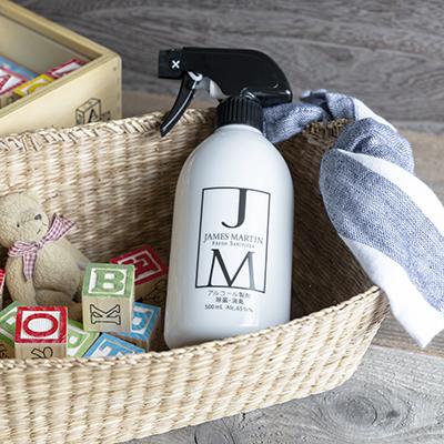 画像1: 【JAMES MARTIN】ジェームズマーティン フレッシュサニタイザー トリガー付きスプレーボトル 500ml/除菌/消臭食中毒/ウィルス対策/殺菌 (1)