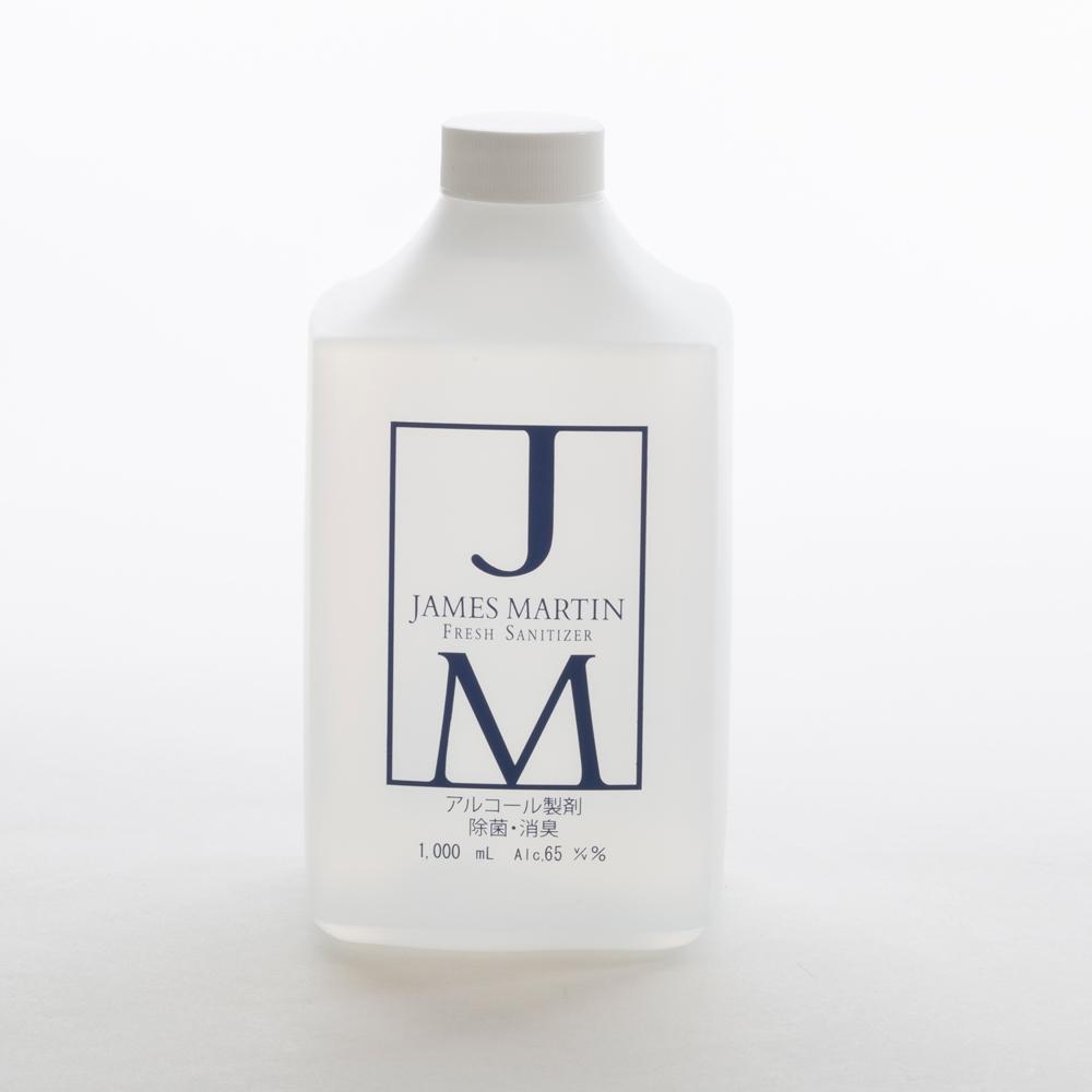 画像1: 【JAMES MARTIN】ジェームズマーティン フレッシュサニタイザー 詰替用 1L/除菌/消臭食中毒/ウィルス対策/殺菌 (1)