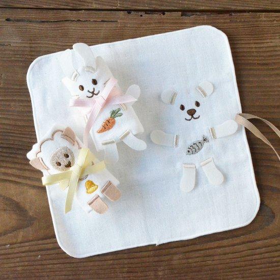 画像1: 【天衣無縫】動物ミニタオル くま うさぎ ベビー 赤ちゃん リボン ハンカチ 日本製 (1)