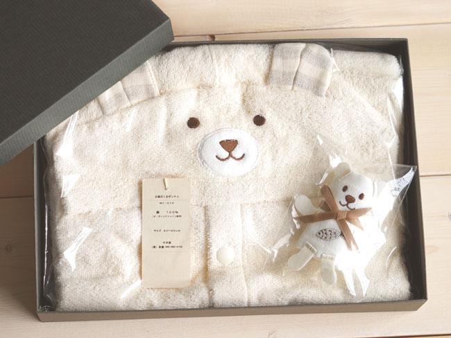 画像1: 【天衣無縫】くまさんのポンチョ&ミニタオルセット  ギフト箱 ベビー お風呂クマポンチョ くま 赤ちゃん タオル地 (1)