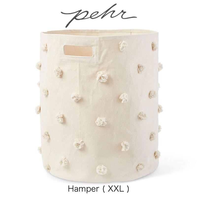 画像1: 【Pehr】ペア  ポンポンストレージ Hamper (XXL) 布製ストレージ キャンパス地 物入れ おもちゃ入れ 収納 バッグ インド製 カナダ (1)