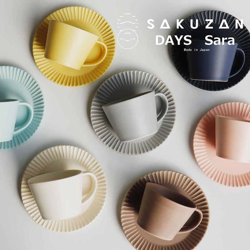 画像1: 【作山窯-SAKUZAN-】SAKUZAN DAYS Sara ストライプ カップ&ソーサー Stripe Cup&Saucer /リム皿/コーヒーカップ/サラ/カフェ/磁器/日本製/陶器 (1)