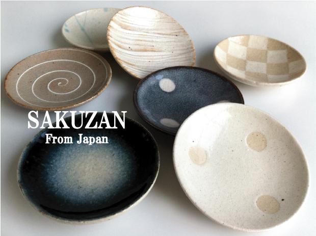 画像1: 【作山窯-SAKUZAN-】 -凛- 豆皿 プレート/小皿/しょうゆ皿/作山窯/日本製 (1)