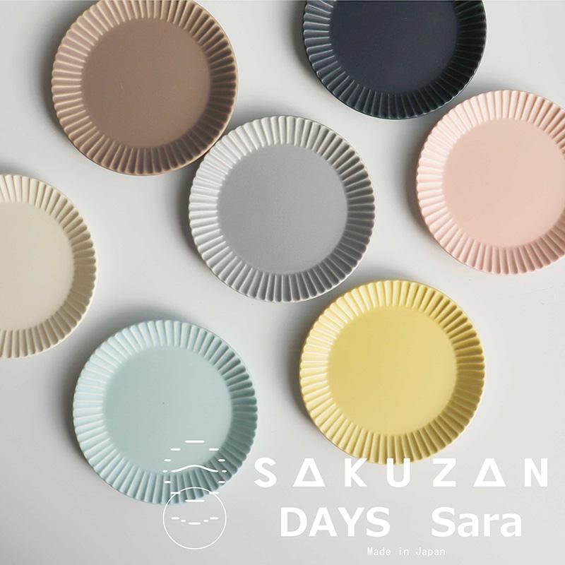 画像1:  【作山窯-SAKUZAN-】SAKUZAN DAYS Sara Stripe Plate S ストライププレートS リム皿/お皿 15cm/サラ/プレート/取り皿/小皿/カフェ/磁器/日本製/陶器 (1)