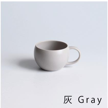 SALIU 結 灰色 グレー ころんと可愛らしいフォルム おしゃれな紅茶用カップ