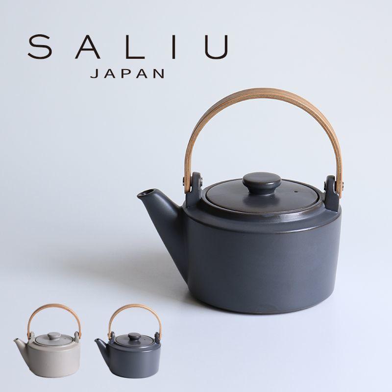 画像1: 【SALIU】直火土瓶 大 1200ml 急須 陶器 薬草 ティーポット ハーブティー 耐火陶土 おしゃれ (1)