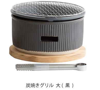 【日本製】SALIU 大 黒