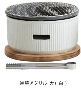 【日本製】SALIU 大 白