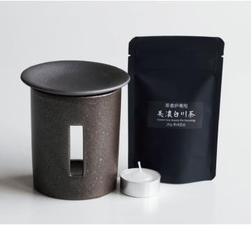 SALIU 茶香炉 さのかには美濃白川茶とティーライトが付属します。