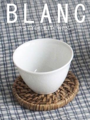画像1: 【BLANC・ST】茶杯 チャペイ/ミニカップ (1)