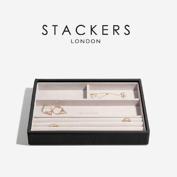 画像1: 【STACKERS】ジュエリーケース 4sec ブラック 4個仕切り 黒 BLACK 英国 スタッカーズ 重ねる 重なる/アクセサリーケース イギリス ロンドン ジュエリー アクセサリー ケース 収納 ジュエリーボックス (1)
