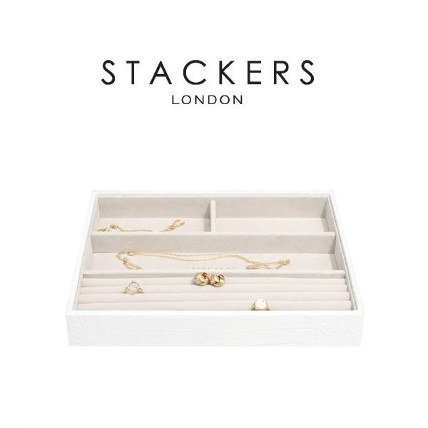 画像1: 【STACKERS】ジュエリーケース 4sec ホワイト クロコ /4個仕切り/英国/スタッカーズ/格子/収納/ジュエリーケース/ジュエリートレイ/重ねる/重なる/アクセサリーケース/イギリス/ロンドン/ジュエリー/アクセサリー/ケース (1)