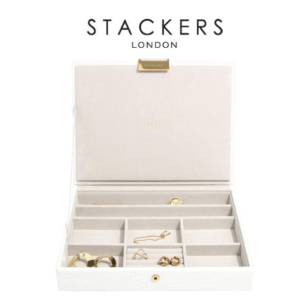 画像1: 【STACKERS】 ジュエリーボックス  Lid ホワイト クロコ/クロコダイル/英国/スタッカーズ/格子/収納/ジュエリーケース/ジュエリートレイ/重ねる/重なる/アクセサリーケース/イギリス/ロンドン/ジュエリー/アクセサリー/ケース/ジュエリーケース (1)