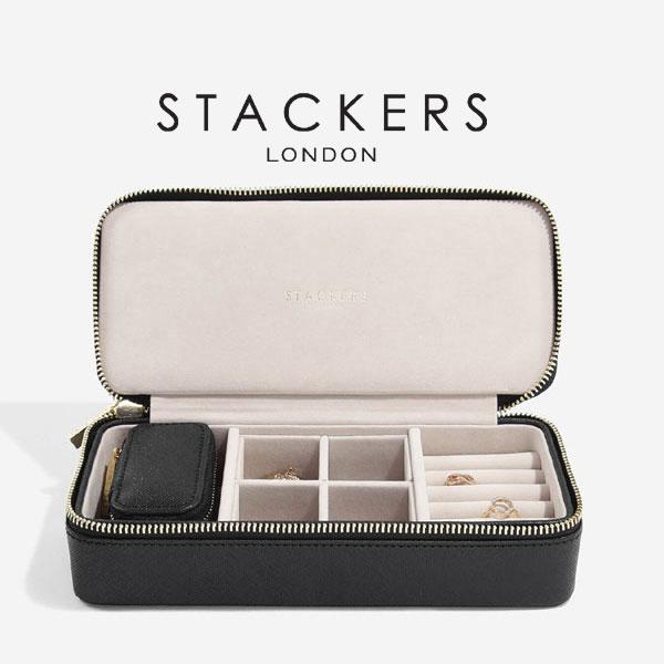 画像1: 【STACKERS】トラベルジュエリーボックス L Black&Grey  ブラック 旅行 英国 スタッカーズ ジュエリーケース アクセサリーケース イギリス ロンドン ジュエリーボックス/トラベル/ジュエリー/アクセサリー/ケース/収納 (1)