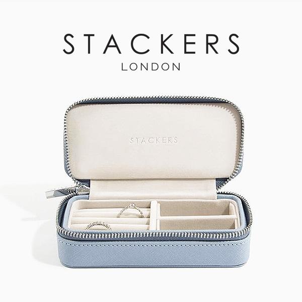画像1: 【STACKERS】トラベルジュエリーボックス M  DuskyBlue&Grey/英国/スタッカーズ/ジュエリーケース/ダスキーブルー&グレイ/Taupe/アクセサリーケース/イギリス/ロンドン/ジュエリーボックス/トラベル/ジュエリー/アクセサリー/ケース/収納 (1)